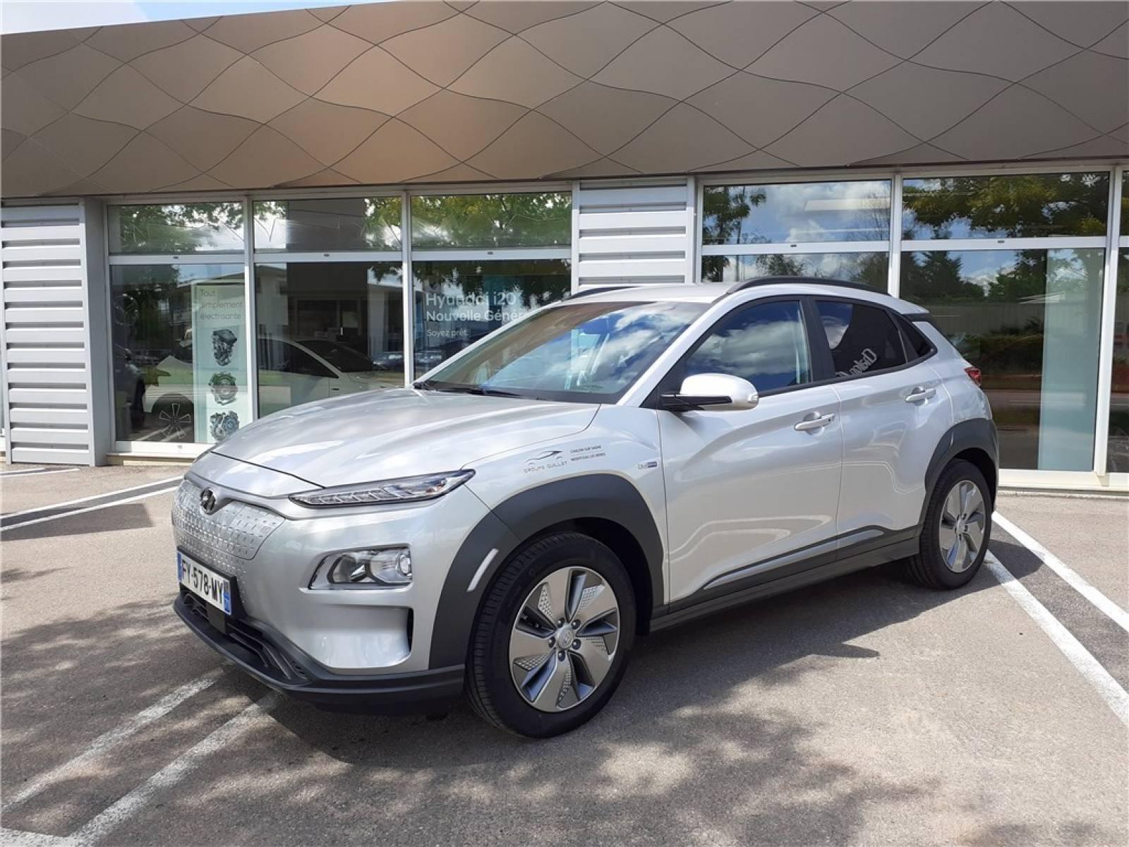 HYUNDAI Kona Electrique 64 kWh - 204 ch - véhicule d'occasion - Groupe Guillet - Chalon Automobiles - 71100 - Chalon-sur-Saône - 57